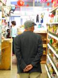 Man in Chinese supermarket.jpg