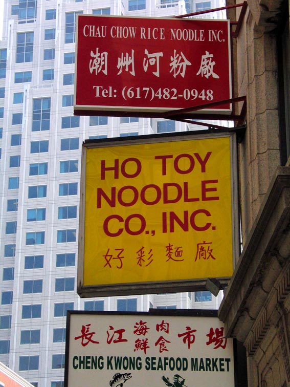 Bostons Chinatown.jpg