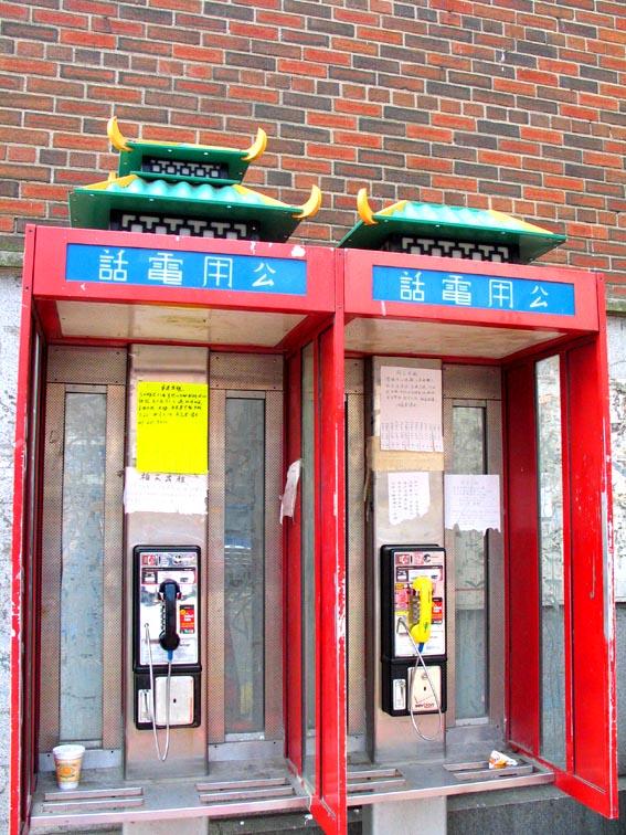 phone booth.jpg