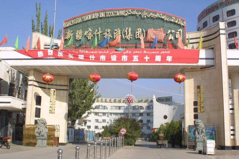 Qini Bagh Hotel