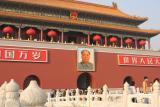 China 1992 to Present
