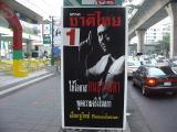 Bangkok Thai election poster