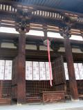 Toda-ji Temple:  Naragong._0989.jpg