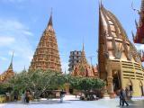 Wat Tum Seu