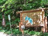 Shirakami-Sanchi welcome