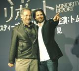 Spielberg/Cruise (director/actor)