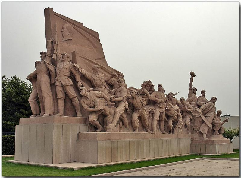 Monument of the Peoples Heroes