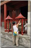 Yonghe Lamasery - Prayer wheel