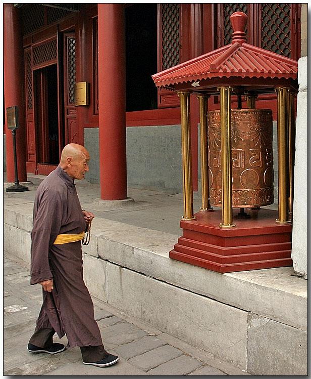 Yonghe Lamasery