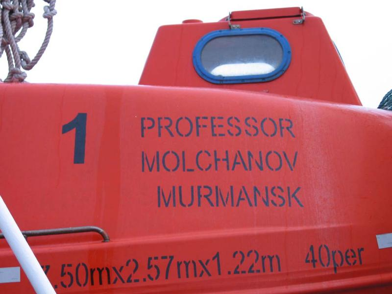 Professor Molchanov is our ship from Mother Russia