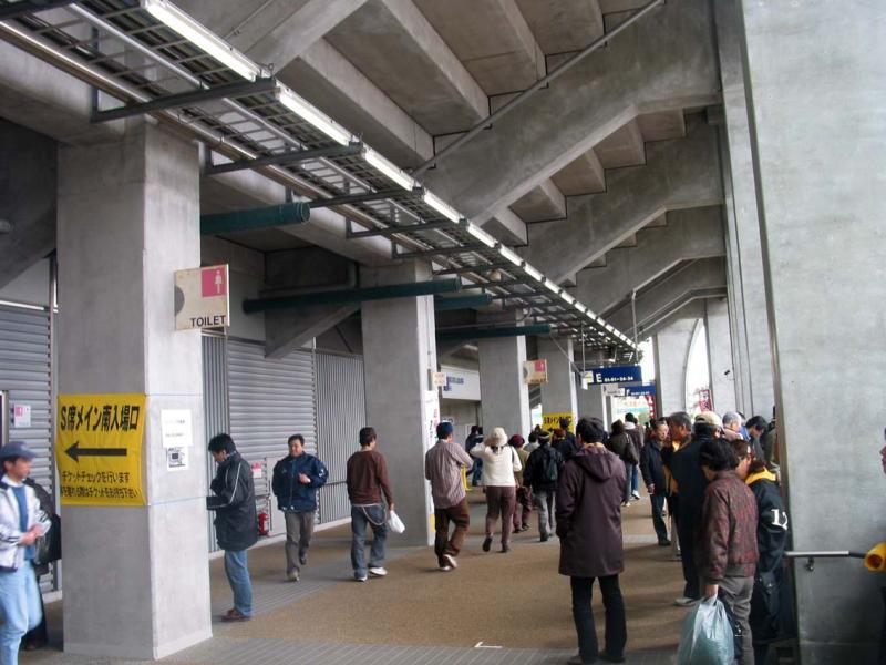 Myagi Stadium
