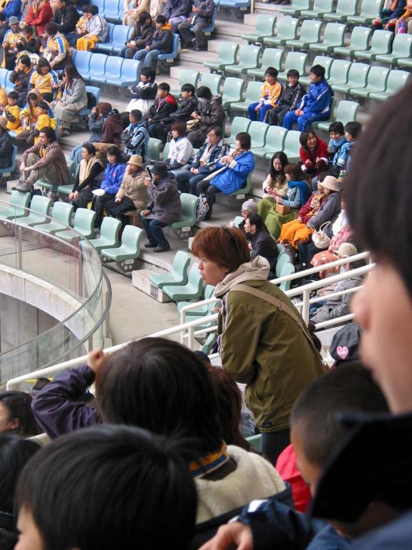 THESOCCER FANS in Miyagi