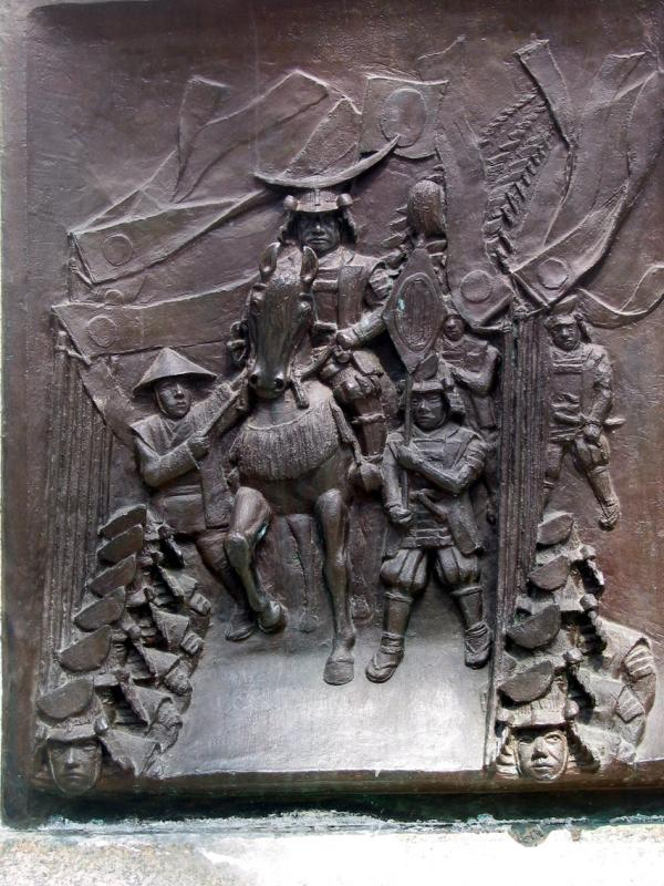 Bas relief of Masumunes March