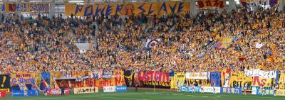 JA side of the Stadium