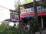 JJ's Texas Cafe in Cruz Bay