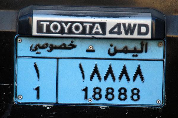 Yemeni license plate, Sanaa