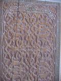 Door decoration Registan Square