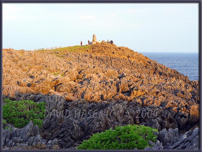 Cape Hedo Rocks