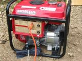 no power in this village, so our church bought a generator for the Cadieu church to have power for the lights we put in
