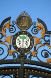Palace Gate, Sharjah