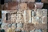 Wall at Akdamar Church, Lake Van