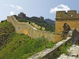 Great Wall #3, Jin Shan Ling