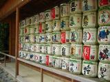 Sake barrels, Atsuta-jingū