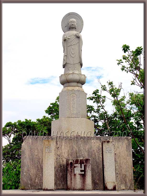 Jizo - Ksitigarbha Bodhisattva