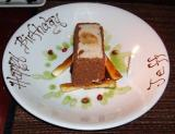 Jeff's Birthday Celebration at Mundo and then Casa Olga