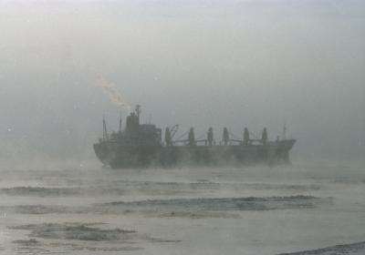 Cargo in the fog