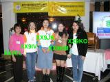 xx9girl.jpg