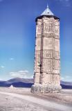 Tower of Ghazni