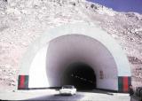 Salang Pass Tunnel