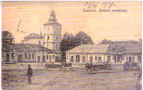 This postcard is dated 28 December 1929