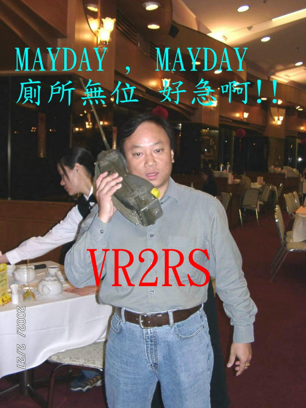 vr2rs