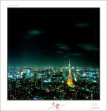 Tokyo Night Scenery