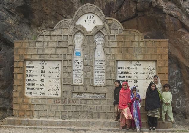 Karakoram Highway CRW_3084.jpg