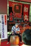 drummers in yokosuka
