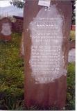 Mrs. Chaya Ruchel daughter of Efraim Fishel(KRISCHER) wife of Simcha Bunim(Bonem)GERTSEL(GERSCHTEL)  Acrostic Chaya Ruchel daughter of Fishel