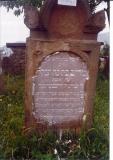 Miriam daughter of Yitzchak wife of Shlomo WEISSBERGER