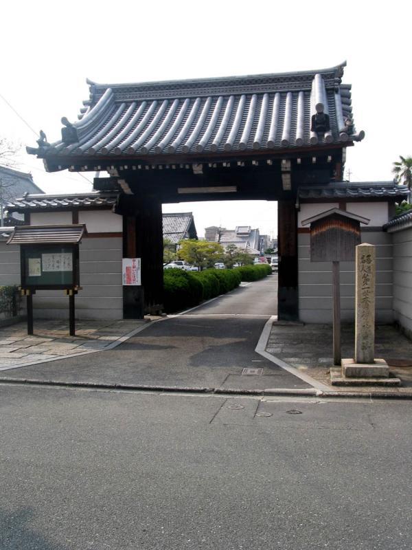 Kyoto portal