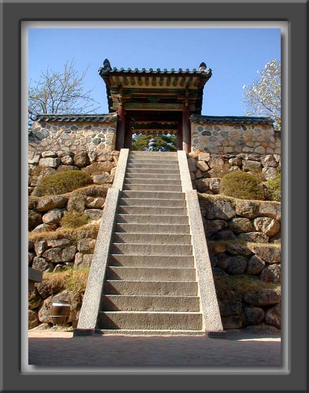 Stairway to Kwanum Hall