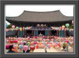 Daeungjon Hall