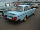 242_lt-blu_race_rear.jpg