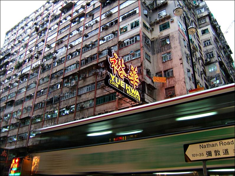 Near the Chungking Mansions, H.K. <BR>(as seen in Won Kar Wais Chungking Express)