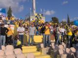 חצי גמר גביע המדינה מול אשקלון עונה 2005