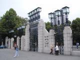 The Vigeland Park