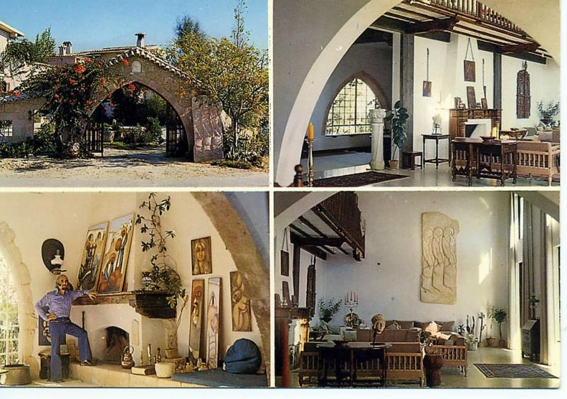 Manastiri interior