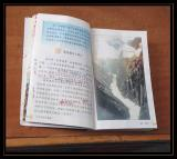 CH_Jingzhou_142.jpg