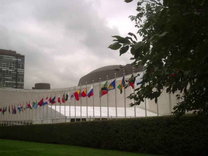 United Nations Visitors Entrance